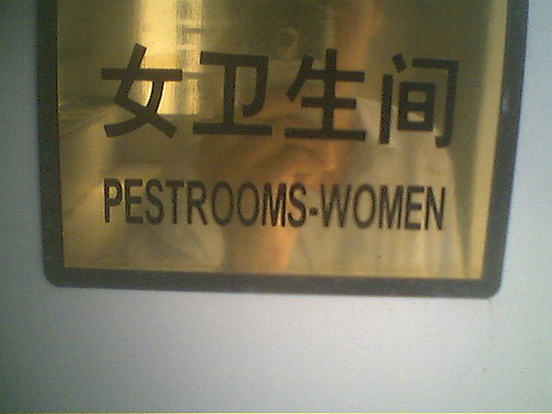 """China Chinglish bathroom sign that says """"Pestrooms - Women"""""""