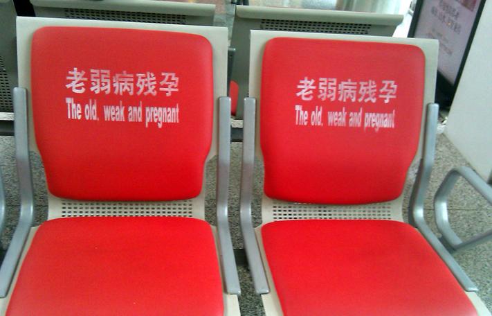 essay on china economy