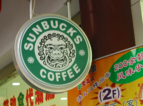 "A fake Starbucks in China whose sign reads ""Sunbucks Coffee"""