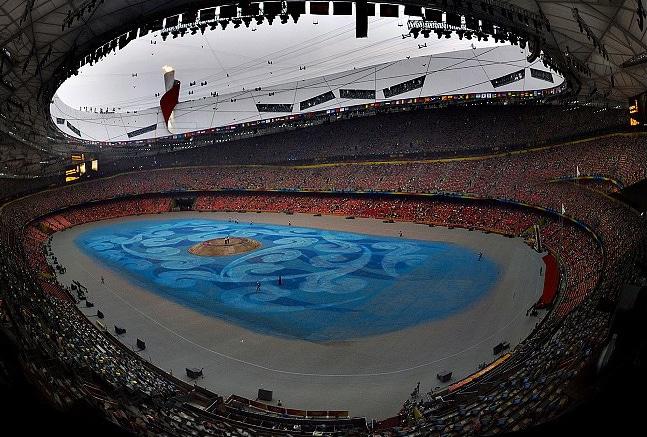 bird's nest national stadium dome inside panorama panoramic hi-res