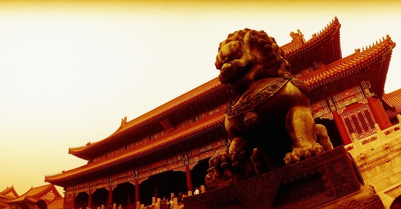 Picture taken at the popular place to visit: The Forbidden City