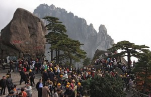 huang shan mountains tourists hiking travel