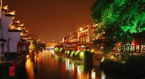 Nanjing China travel tourist attraction