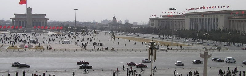 tianamen square panorama panoramic hi-res