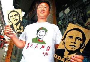 china street markets sellers obama t-shirts posters
