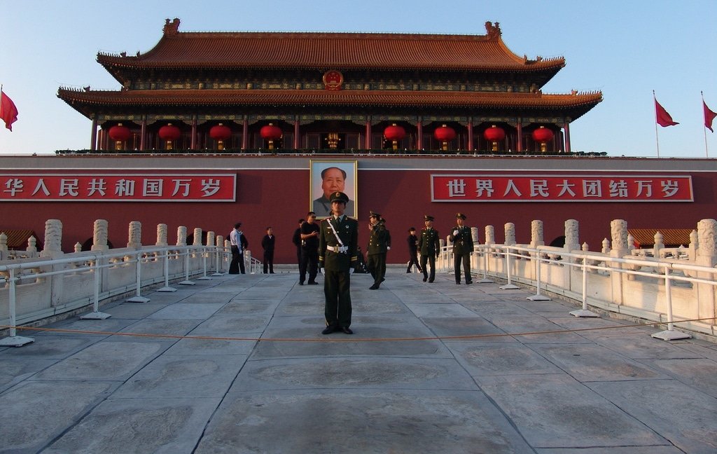 Guards stand guard in front of the famous attraction in the forbidden city