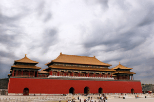 forbidden city beijing china travel pictures photos