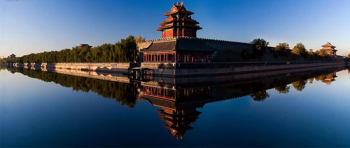 Image result for forbidden city panorama