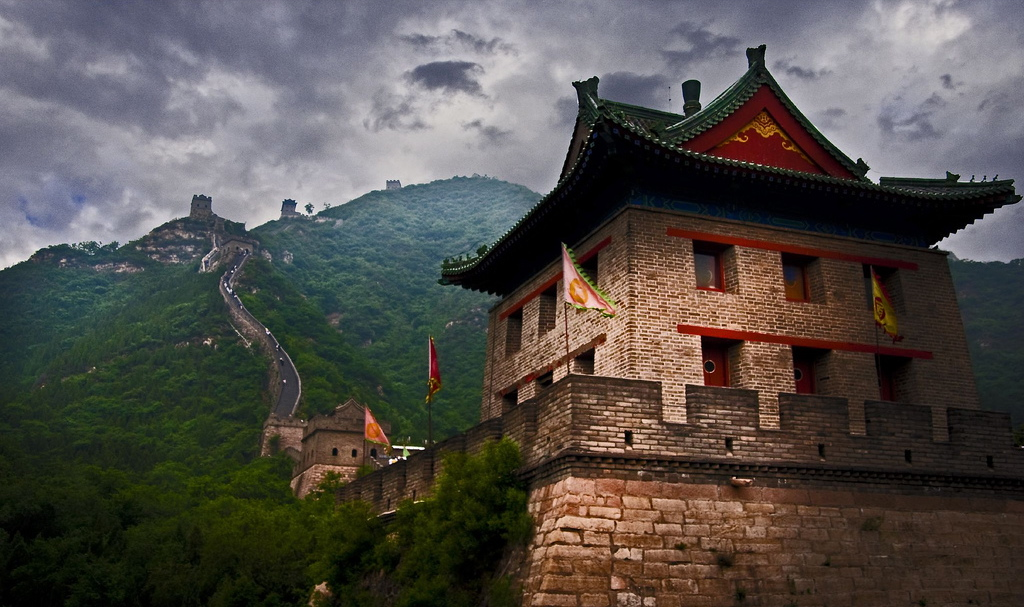 A majestic view of a watch tower on the Great wall of China