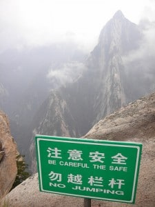 no jumping 225x300 Travel insurance tips for China