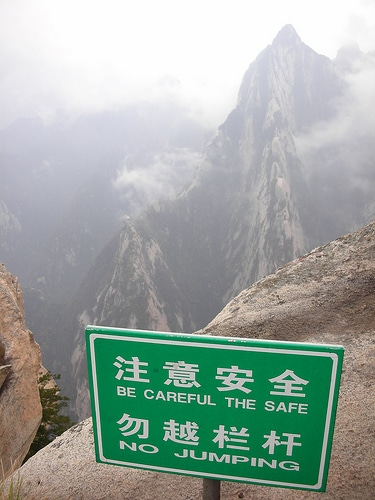 No jumping off the cliff...or you'll definitely need travel insurance for China!