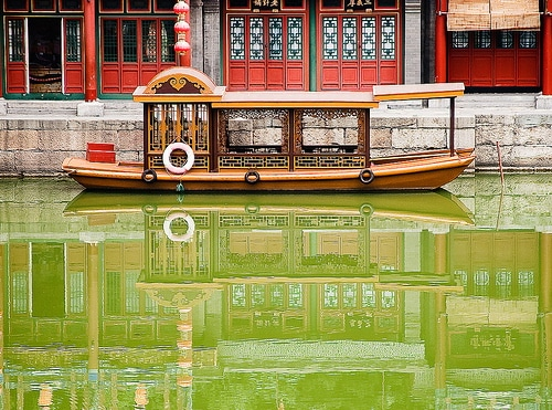 A boat on the water in Suzhou