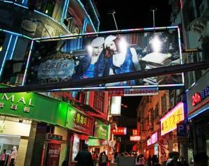 xiamen china travel pictures photos