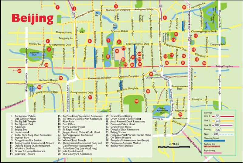 Beijing tourist map 2012-2013: City center showing subway stations, top attractions, etc