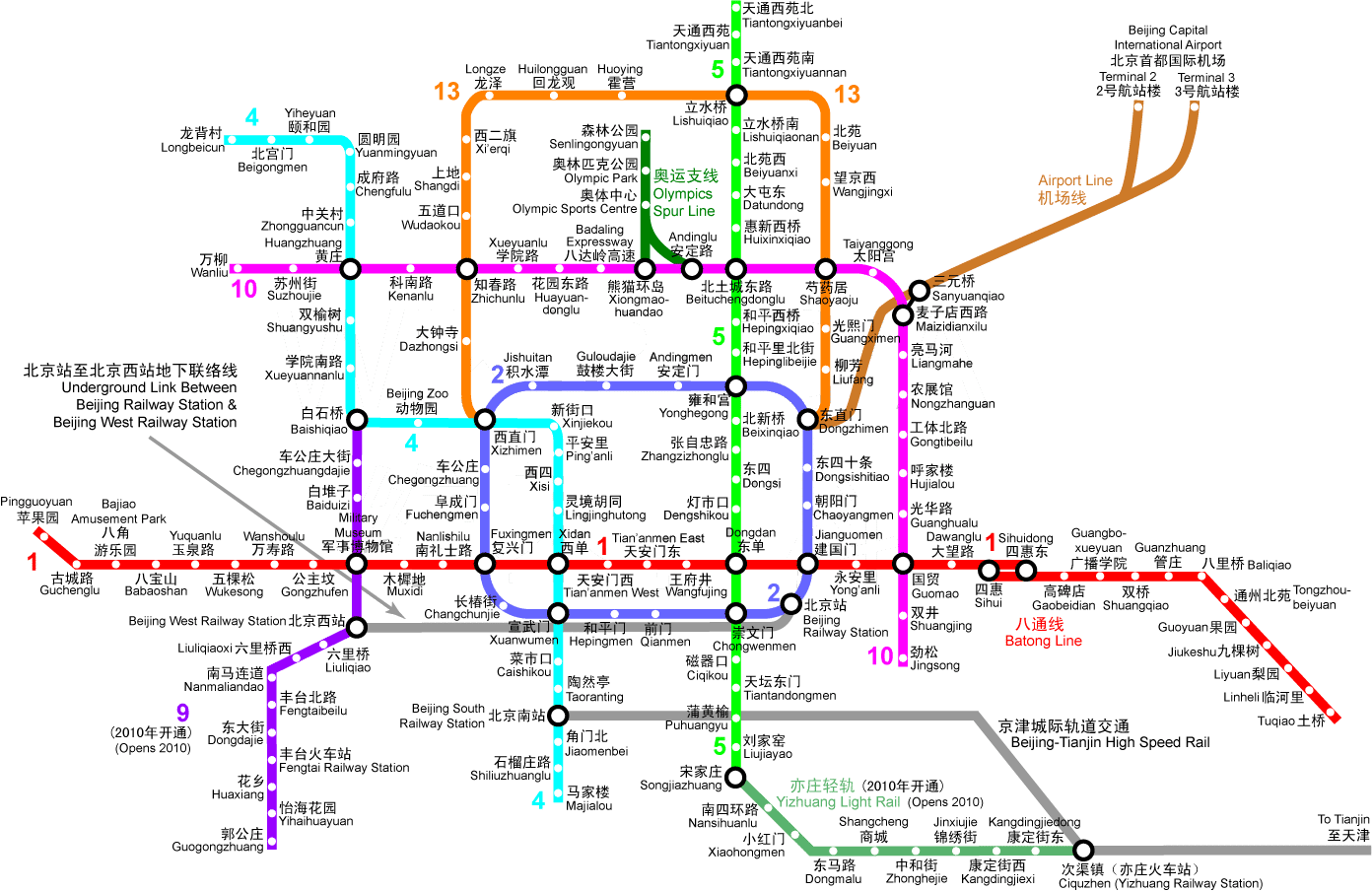 Beijing Subway Maps Metro System Maps China Mike