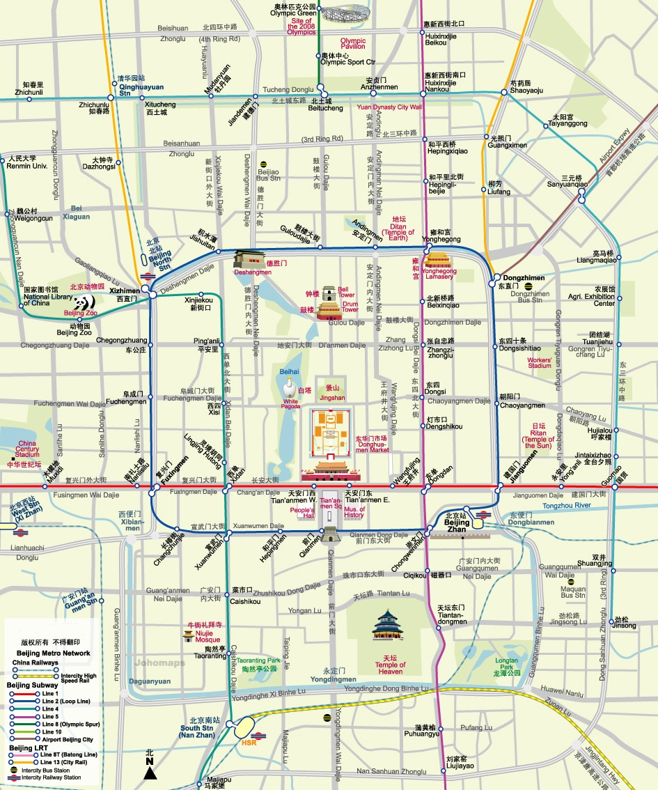 Beijing city center tourist map 2012-2013 (printable hi-res)
