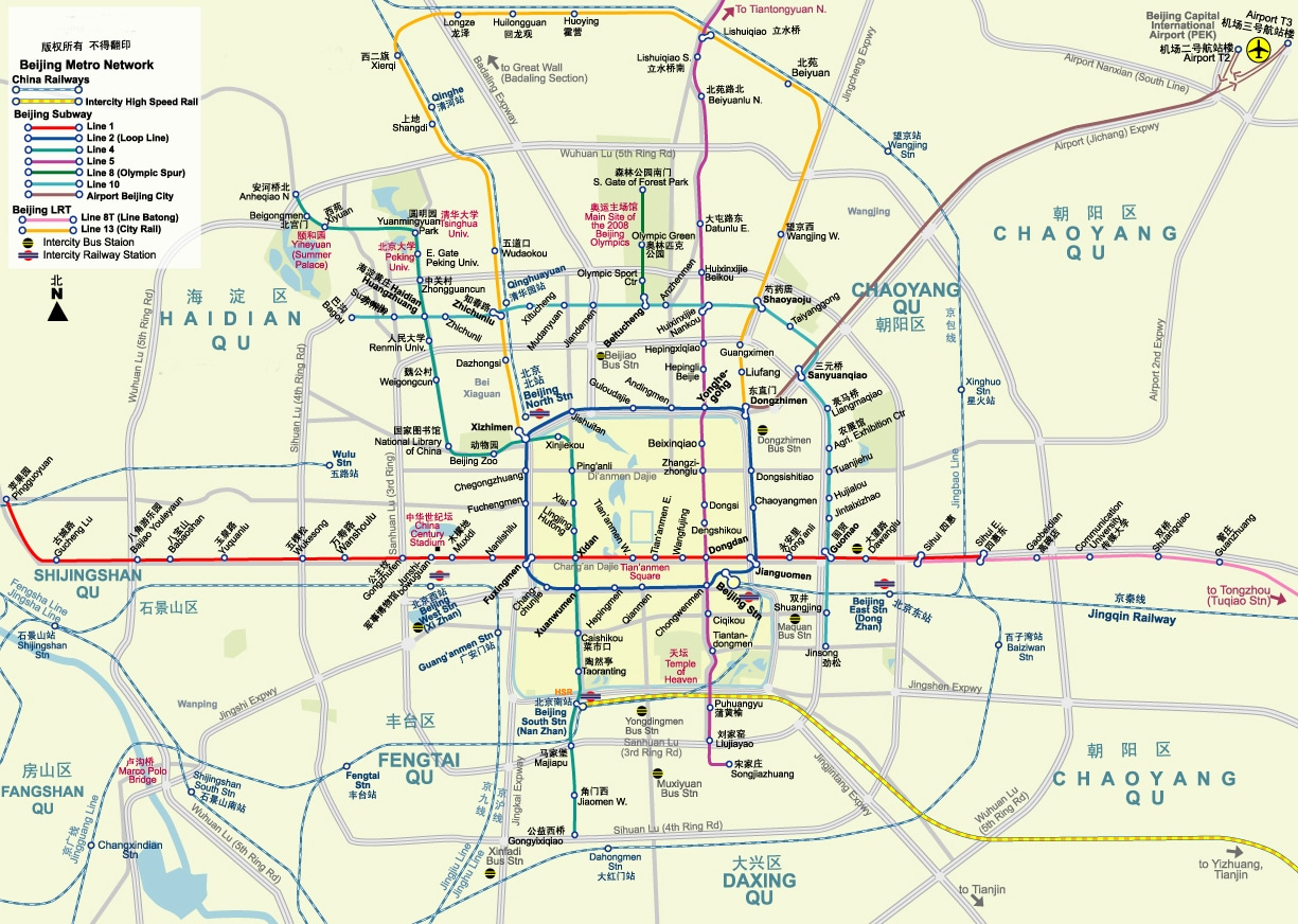 Beijing subway maps (metro system maps) | China Mike