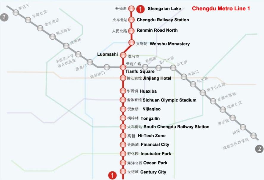 Chengdu metro (subway) map 2010-2011