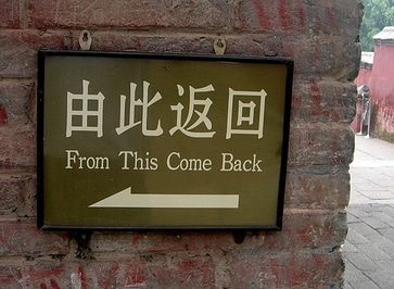 "A Chinglish sign that reads ""From This Come Back"""