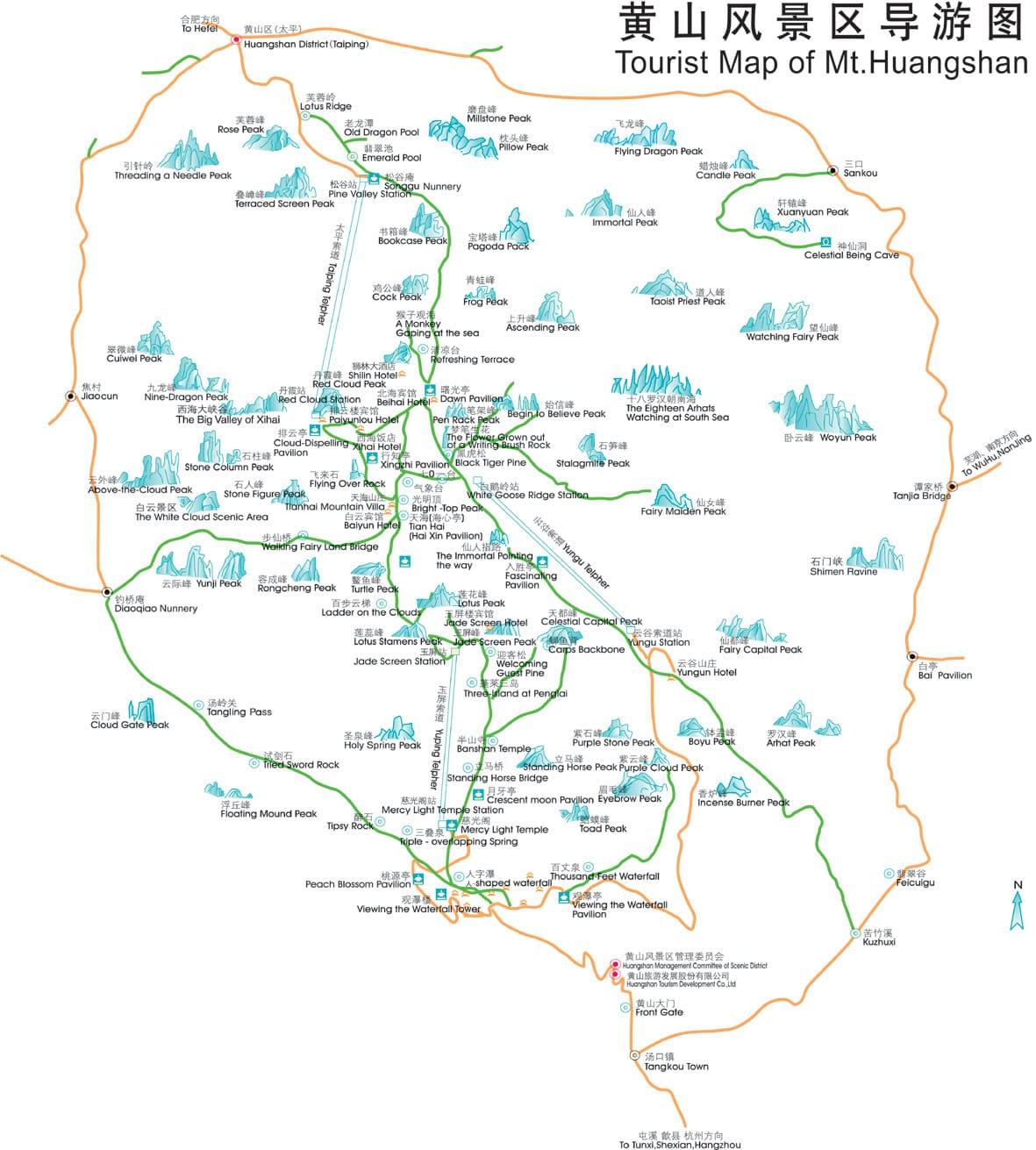 Huangshan (huang shan) mountains tourist hiking map