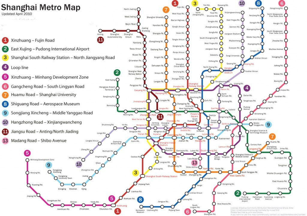 Shanghai metro route map ...