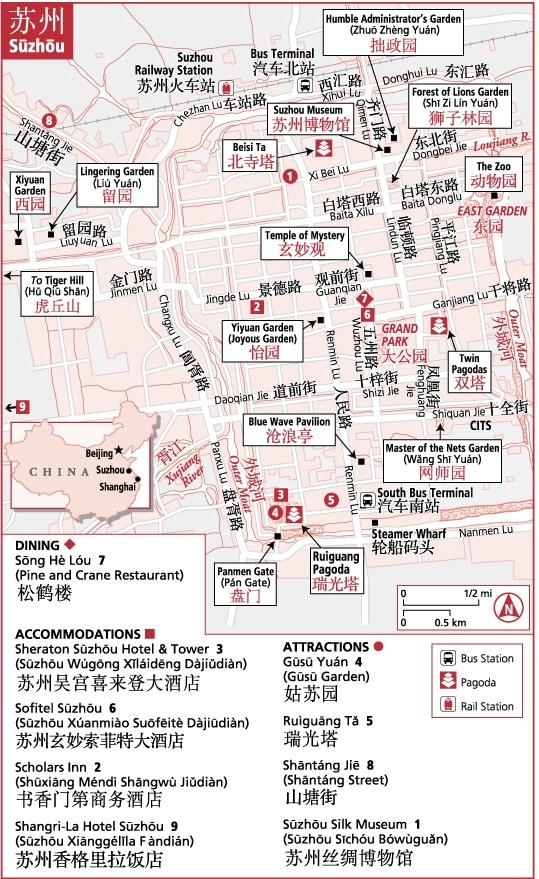 Suzhou China dining map: best restaurants 2010-2011