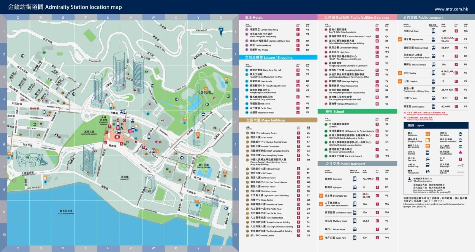 Hong Kong: Central MTR station area map 2012-2013