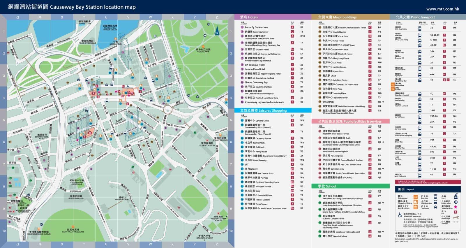 Hong Kong: Causeway Bay MTR station area map 2012-2013