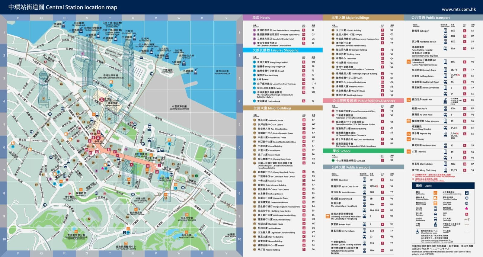 Hong Kong and Kowloon MTR station maps 20122013 – Hong Kong Tourist Attractions Map