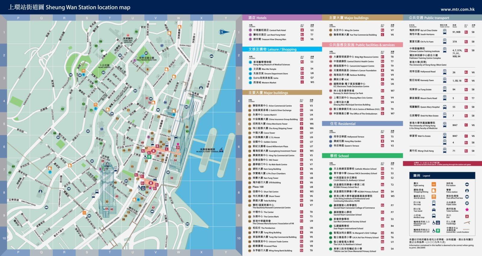 Hong Kong: Sheung Wan MTR station area map 2012-2013