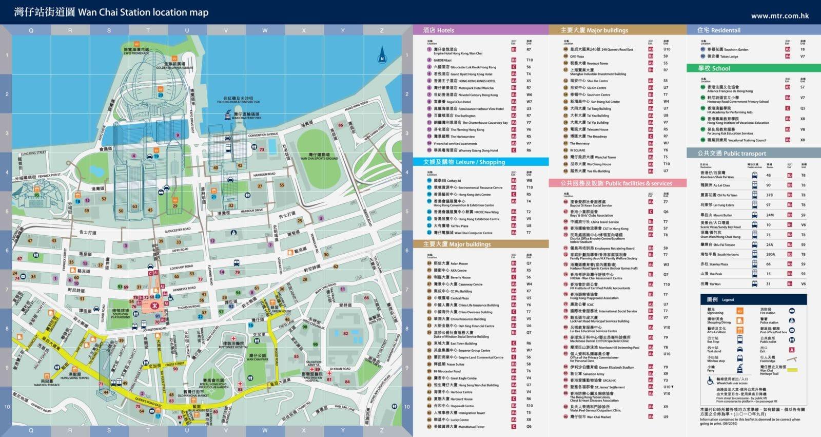 Hong Kong: Wan Chai MTR station area map 2012-2013