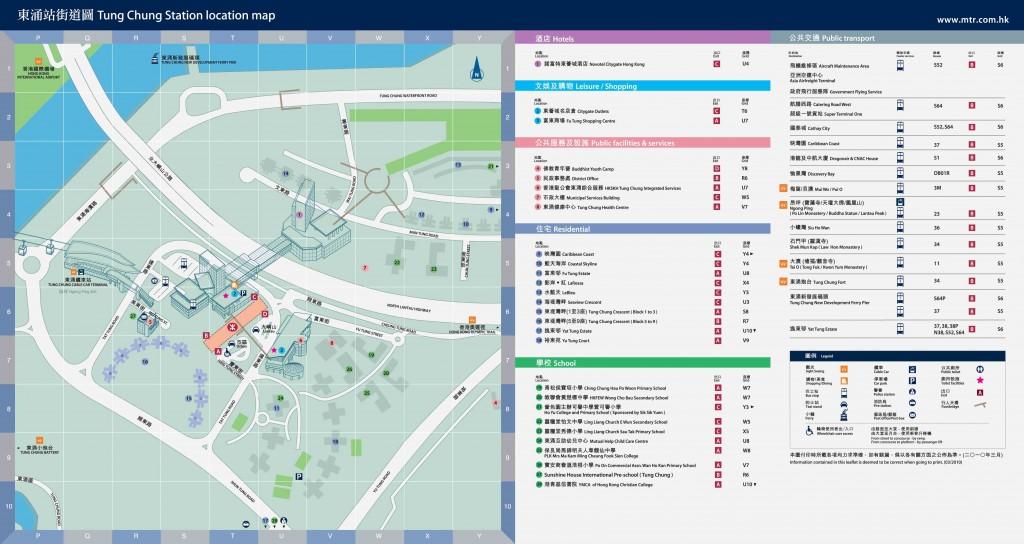 Tung Chung MTR area map (printable hi-res map)