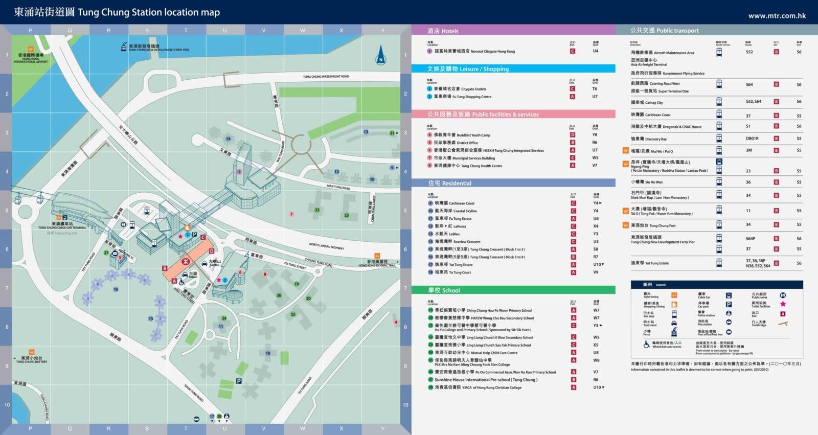 Lantau Island: Tung Chung MTR station area map 2012-2013