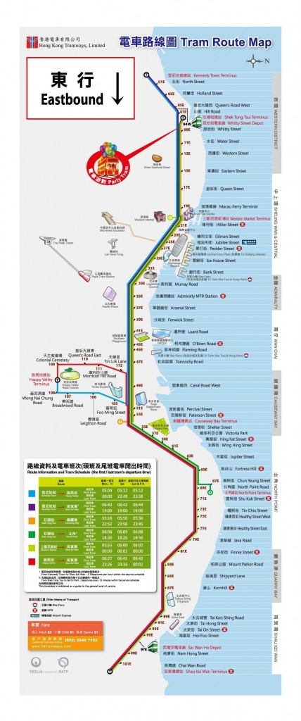 Hong Kong Tram route map (eastbound)