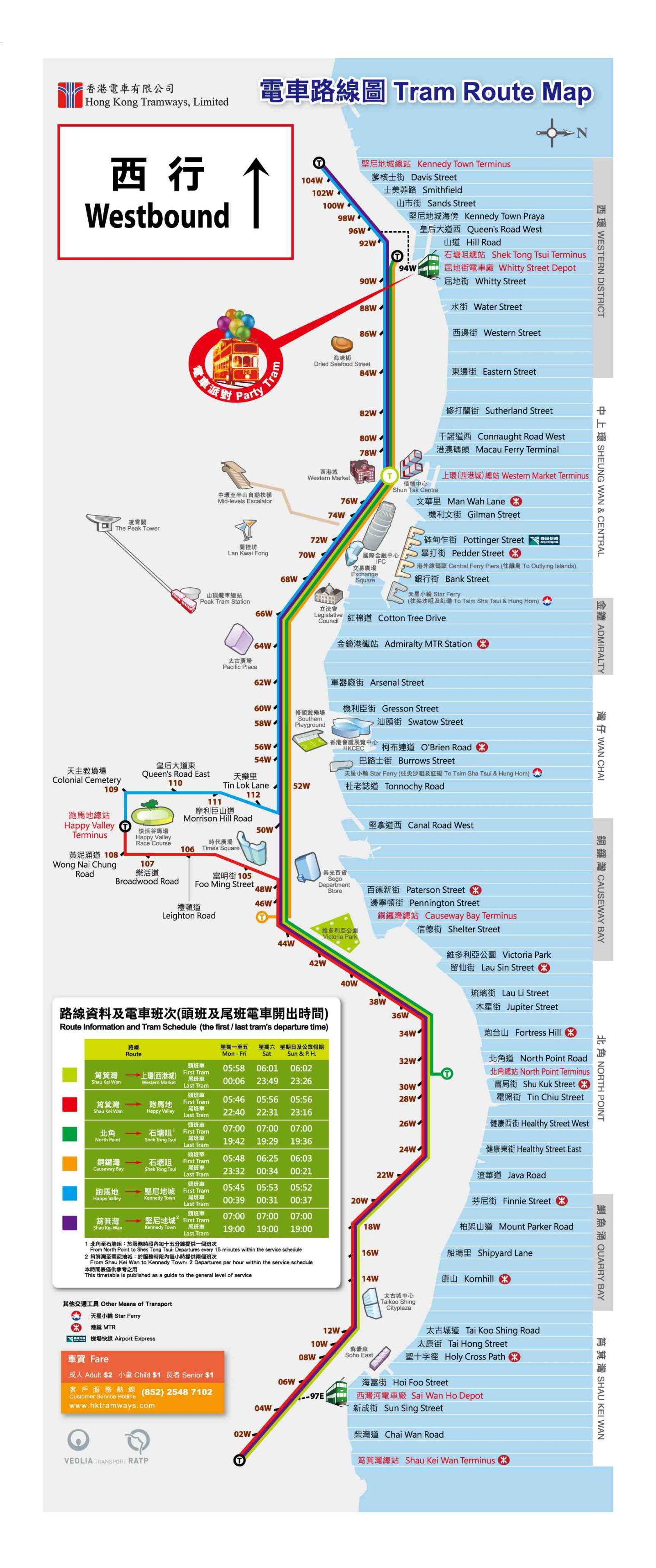 Hong Kong MTR Map Printable HK Kowloon Subway And - Hong kong map