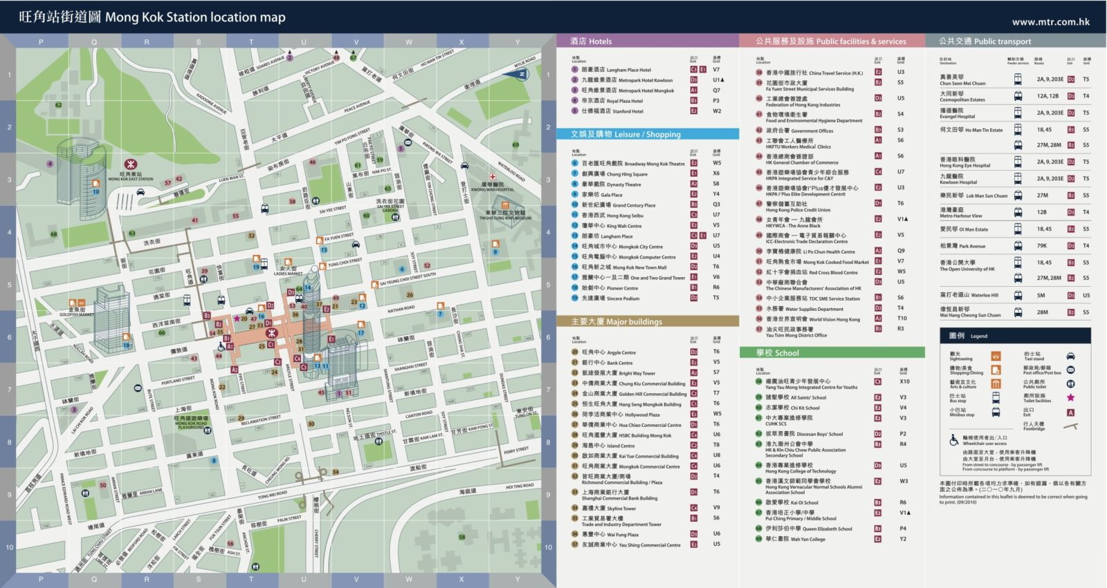 Kowloon: Mong Kok MTR station area map 2012-2013