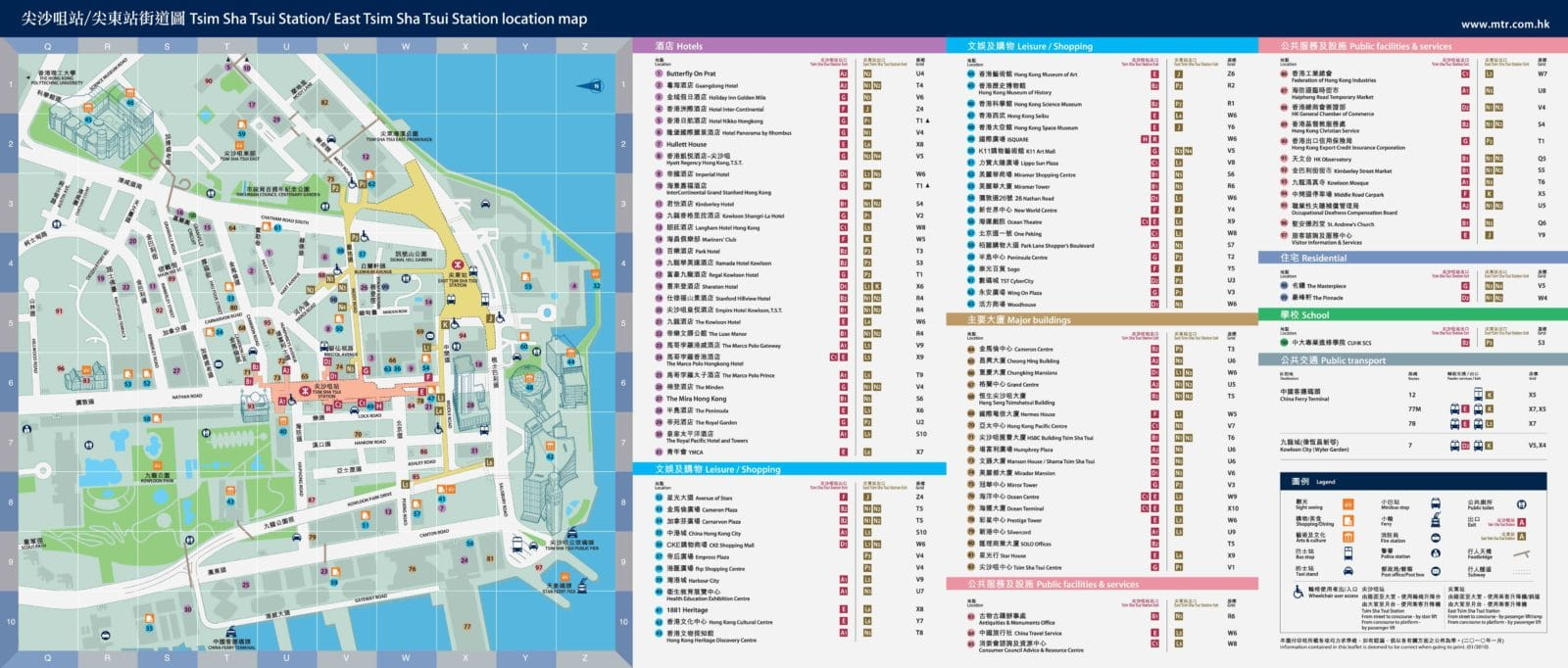 Kowloon: Tsim Sha Tsui MTR station area map 2012-2013