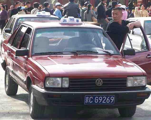 Shady Beijing taxi