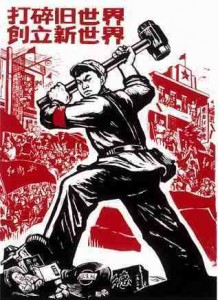 A Cultural Revolution post in China