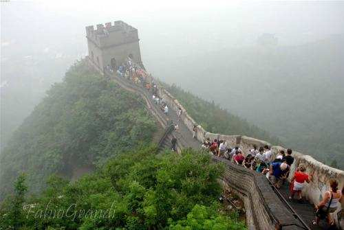 Badaling Great Wall of China section