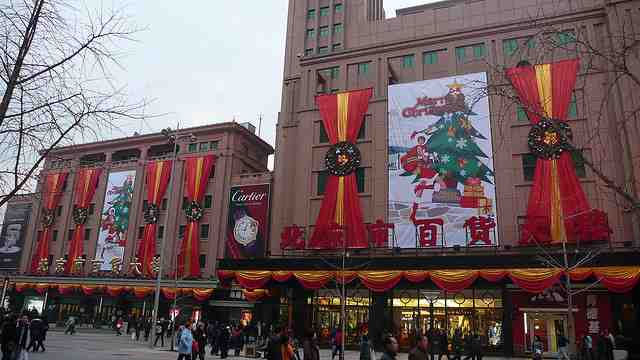 A Chinese department store during Christmas