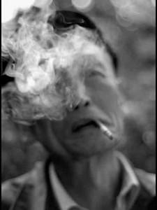 A Chinese smoker