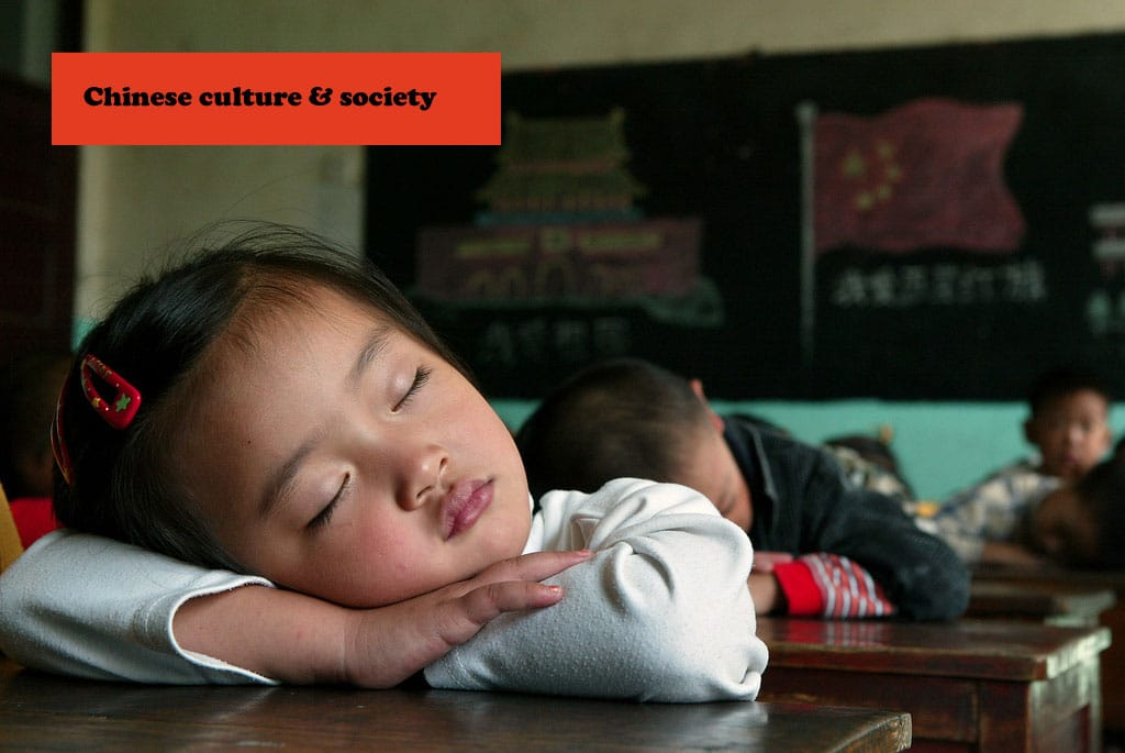 the society in china Chinese people, china youth, china society, china population.