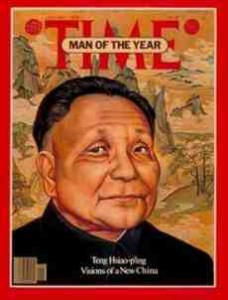 Cover of Time magazine with Deng Xiaoping