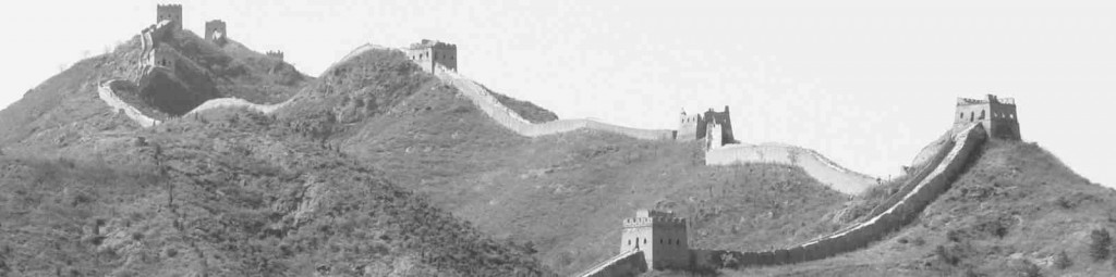 The Great Wall of China black and white photo