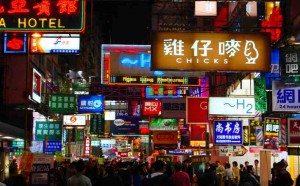 A picture of a China market at night