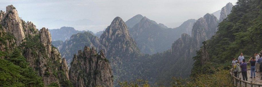 Huangshan (The Yellow Mountains)