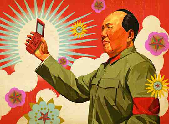 China's Mao ZeDong holding an old cell phone