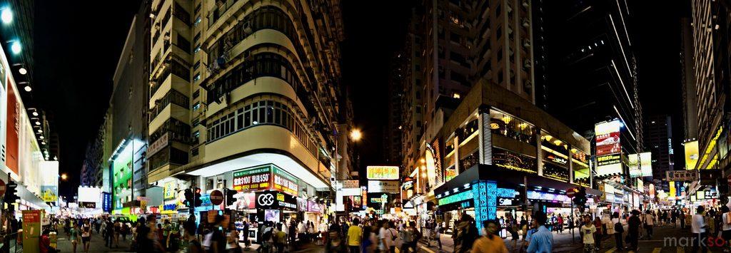 A panoramic picture of Hong Kong at night