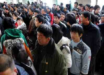 A crowd of Chinese people